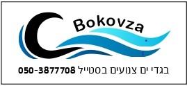 בוקובזה בגדי ים לוגו