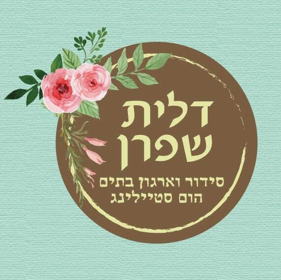 דלית שפרן לוגו