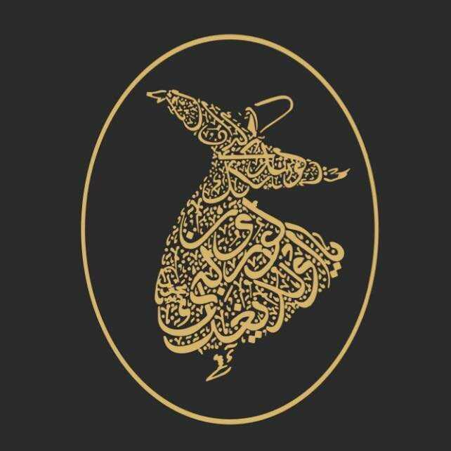 כנאפה חסן באשה לוגו