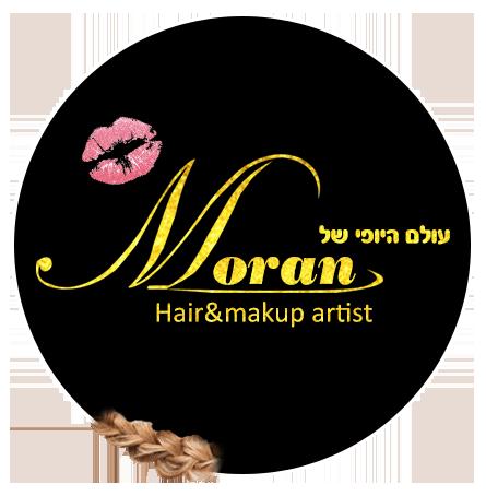 עולם היופי של מורן לוגו