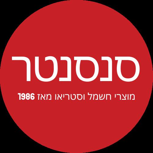 sancenter לוגו