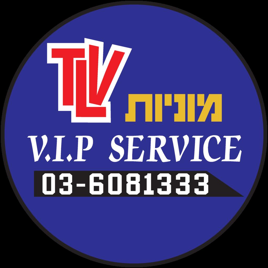 לוגו מוניות תל אביב
