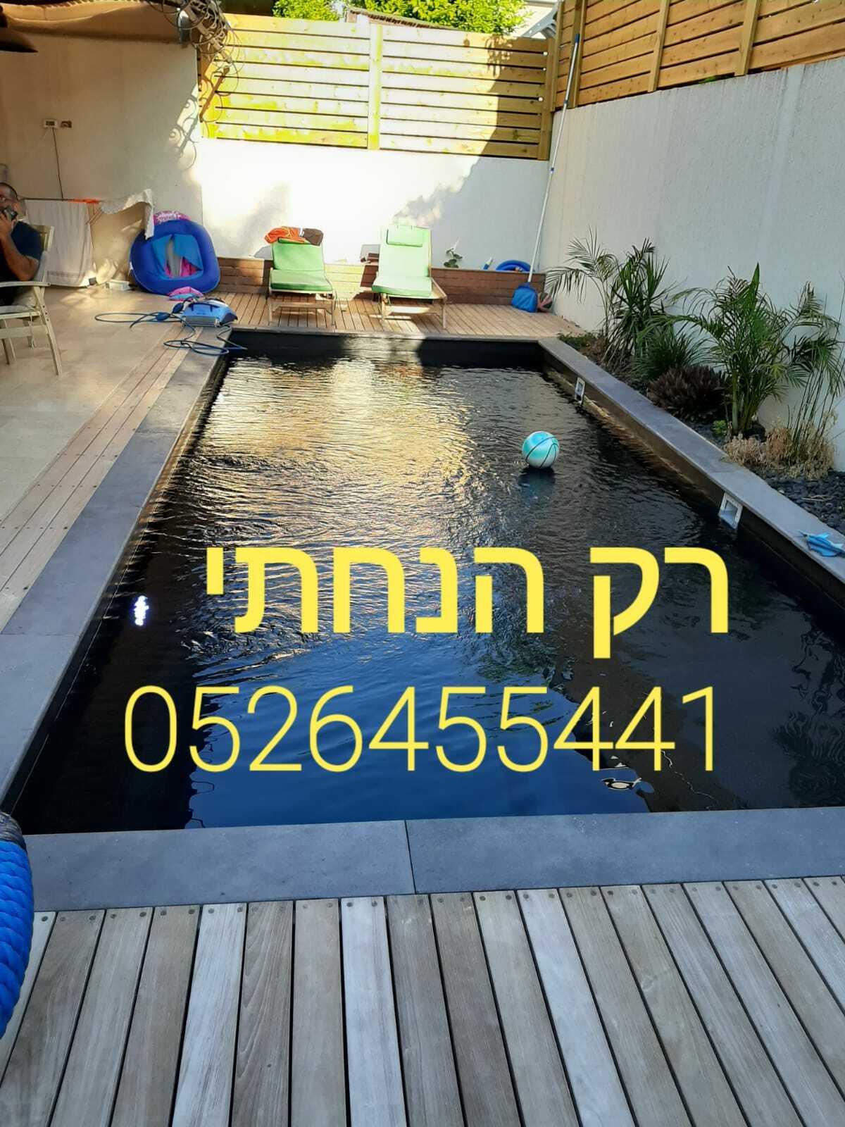 fiberglass4u בריכות שחייה