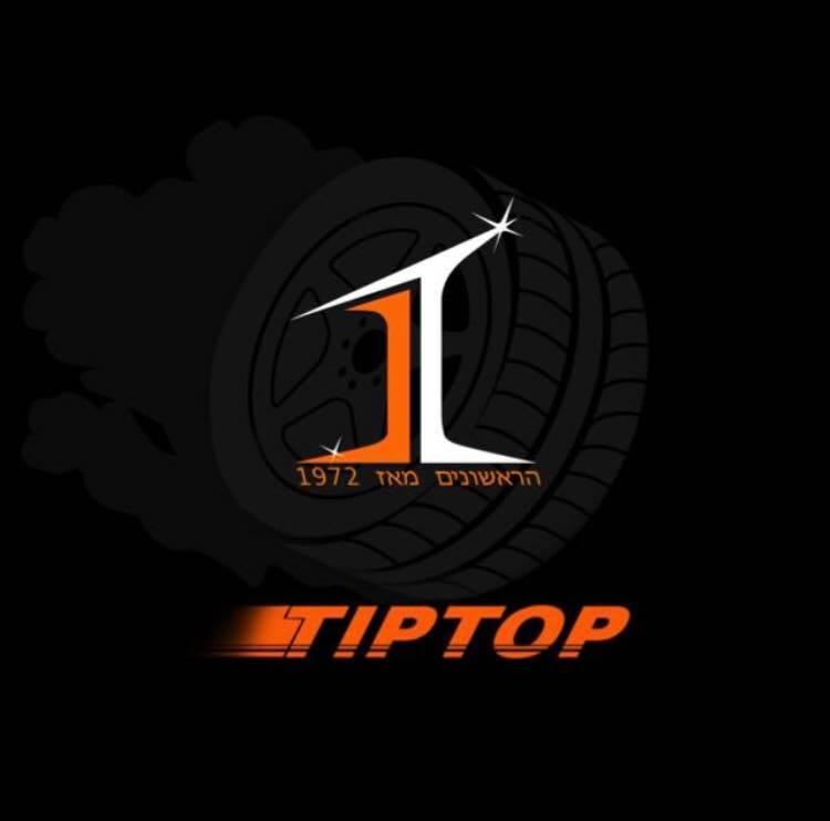 צמיגי טיפ טופ
