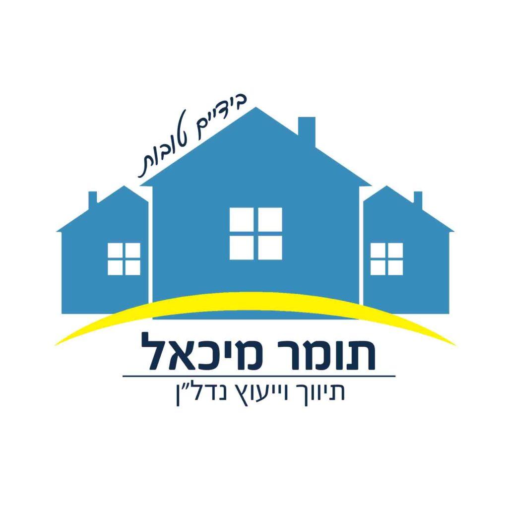 תומר מיכאל לוגו